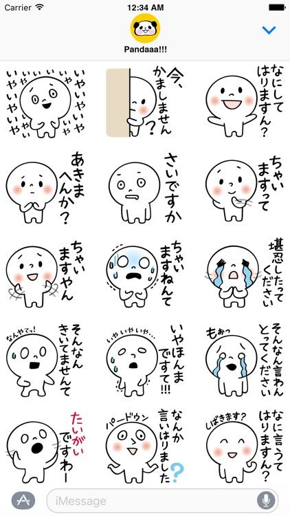 Osaka People 02