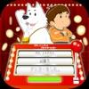 学習ゲーム あのねスロット - iPhoneアプリ