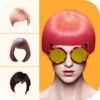 髪型シュミレーション