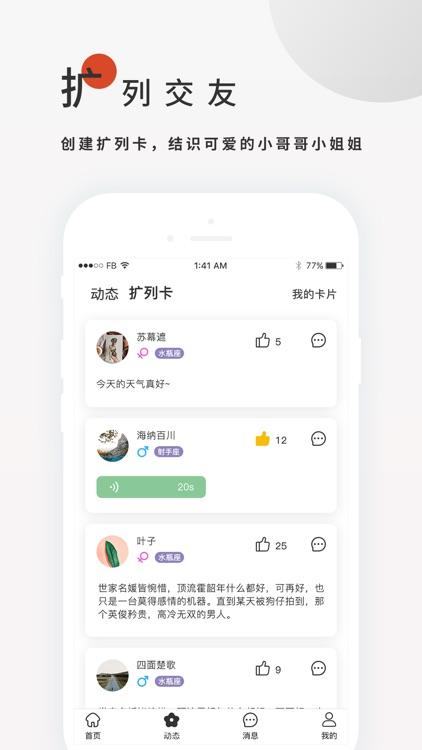 搜书大师Pro-超强功能书籍搜索社交APP screenshot-3