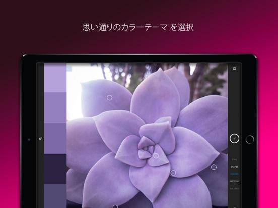 Adobe Capture: クリエイティブカメラのおすすめ画像6