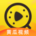 黄瓜视频-高清视频Player