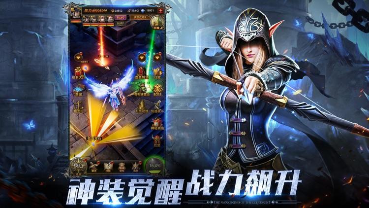 大天使之剑H5-战宠降临,第六角色开启 screenshot-3