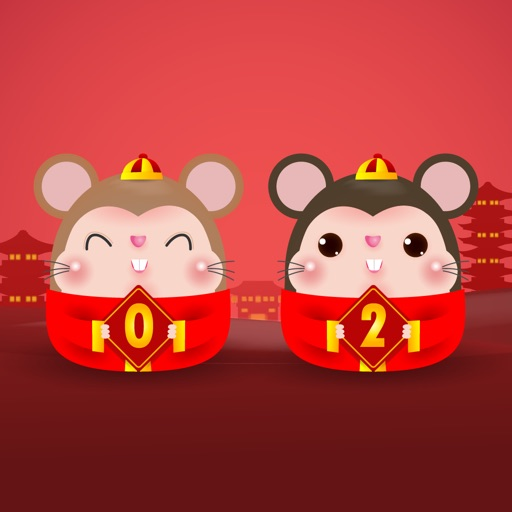 中国新年  Chinese New year Sticker
