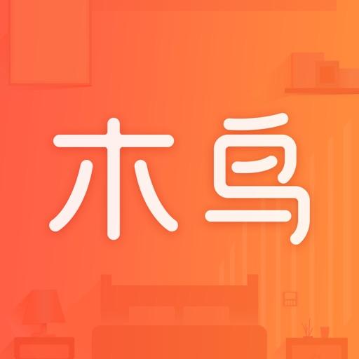 木鸟民宿-短租、酒店公寓预订