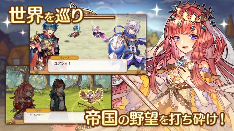 るるたるイデア screenshot-4