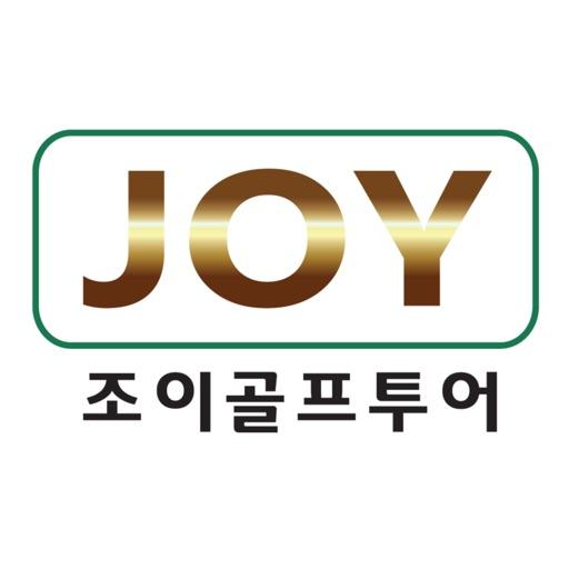 조이골프투어 - 골프할인예약, 조인, 골프특가!!