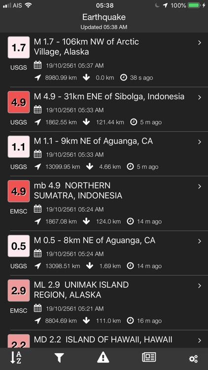 Earthquake V2 screenshot-4