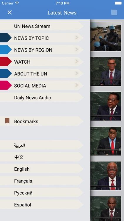 UN News Reader screenshot-3