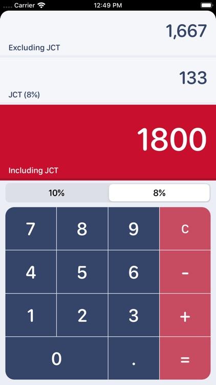 Consumption Tax Calculator screenshot-3