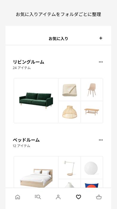 IKEAのおすすめ画像5