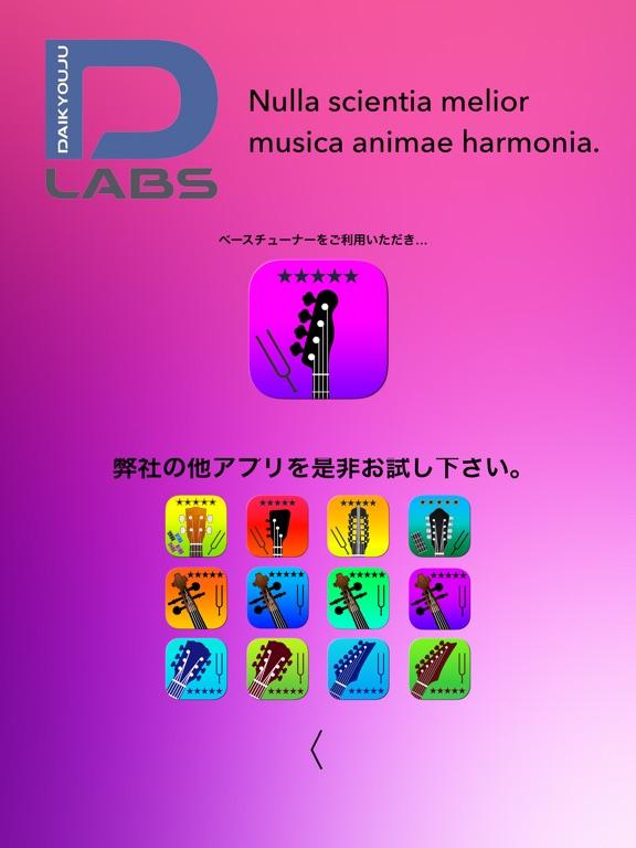 https://is4-ssl.mzstatic.com/image/thumb/Purple113/v4/95/25/ed/9525edbe-34c6-fb8d-8369-a8dad21f2aec/source/576x768bb.jpg