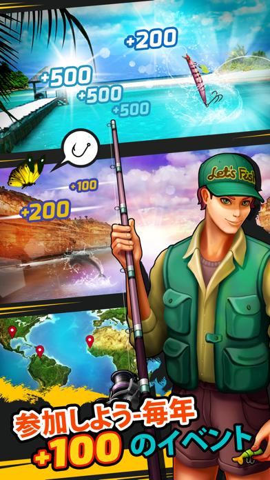 レッツ・フィッシュ:釣りゲーム. アプリゲームのおすすめ画像3
