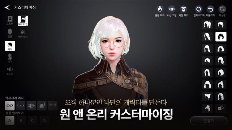 트라하 screenshot-3