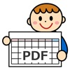 KAKIKO カレンダー - iPadアプリ