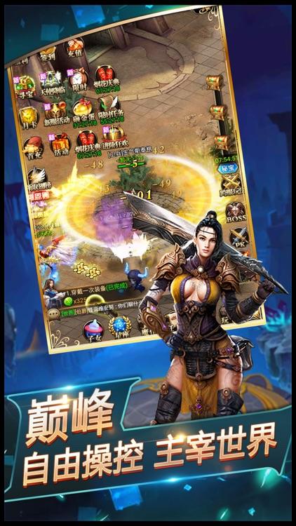 魔界死神-暗黑放置挂机RPG手游 screenshot-4