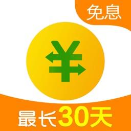 360借条-现金分期小额贷款平台