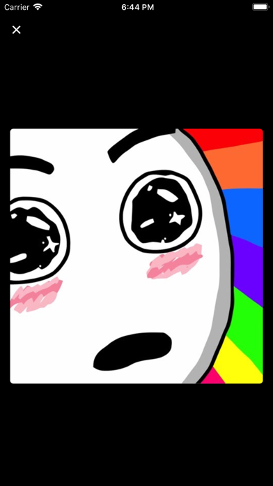 Memes - チャットを共有するミームのスクリーンショット3