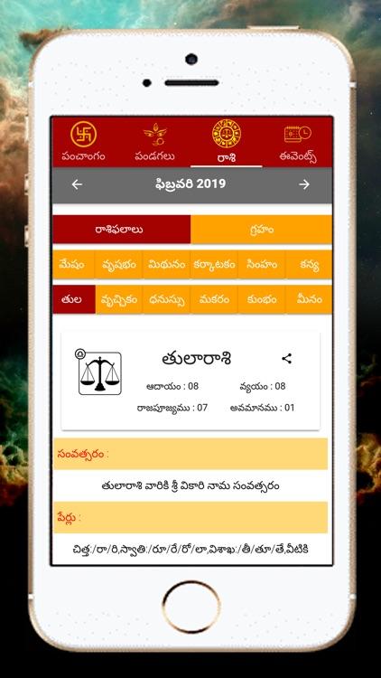 Telugu Calendar 2019! by Ramesh P