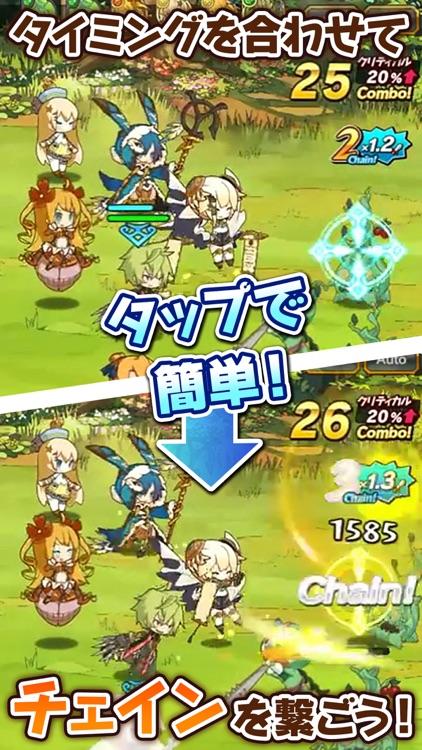 ラストピリオド - 巡りあう螺旋の物語- screenshot-4