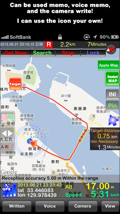 GPS Recorder X screenshot two