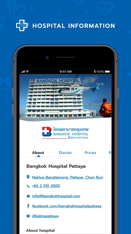 BDMS Healthpassport screenshot-4