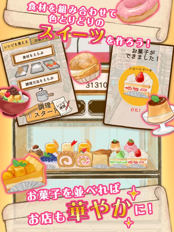 ローズ 洋菓子 店