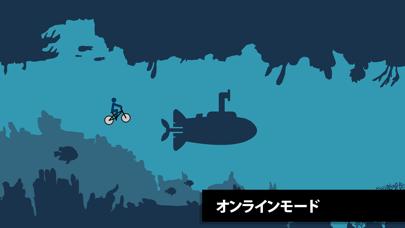 Draw Rider Plus紹介画像9