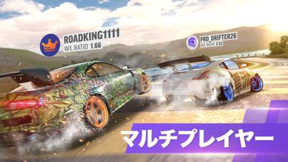 Drift Max Pro - Drifting Gameのおすすめ画像5