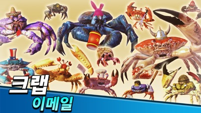 King of Crabs for Windows