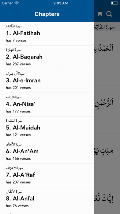 messages.download Holy Quran with English software