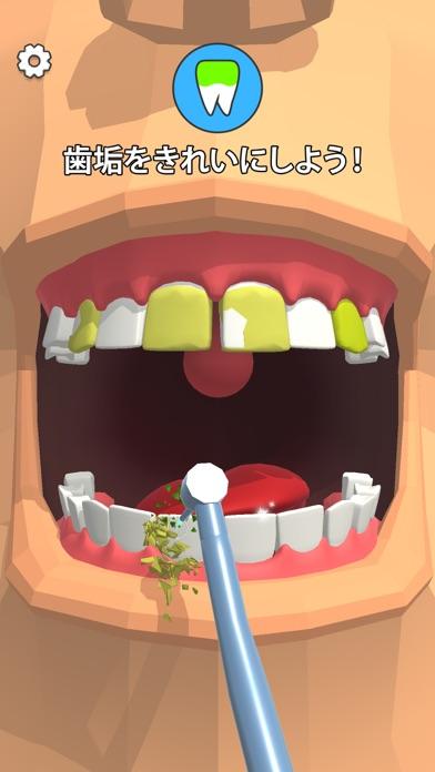 Dentist Blingのおすすめ画像2