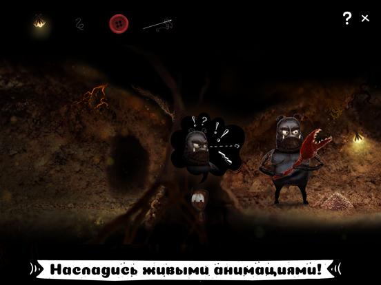 Игра AntVentor: Квест Приключение