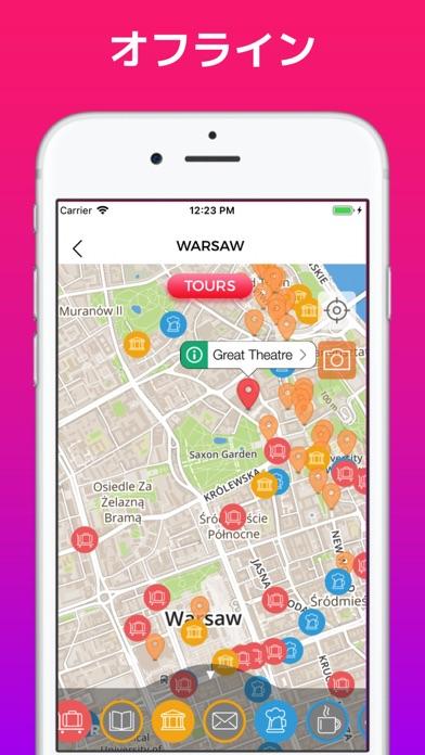 ワルシャワ 旅行 ガイド &マップのおすすめ画像4