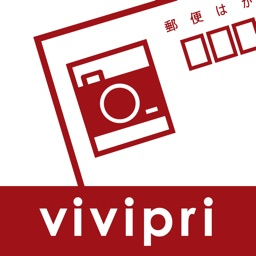 ポストカード作成アプリ vivipri