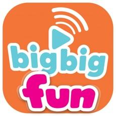 Activities of Big Big fun