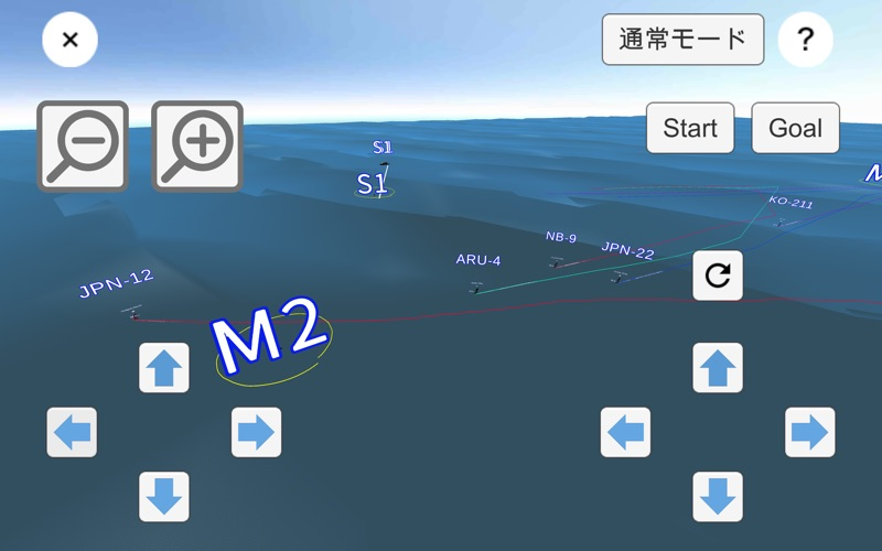 GULLCAST скриншот программы 8