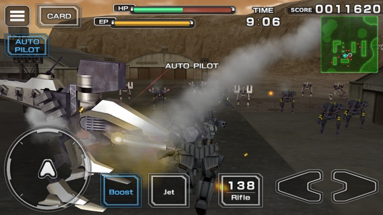 Destroy Gunners Σ screenshot-3