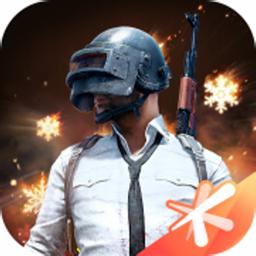 Ícone do app PUBG MOBILE