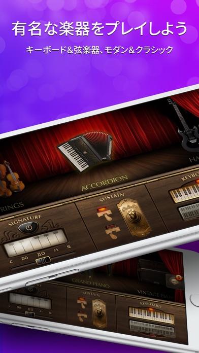 ピアノ  -  ぴあの 鍵盤 リアル 曲 げーむのおすすめ画像5