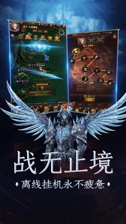 奇迹:魔界战记 screenshot-3