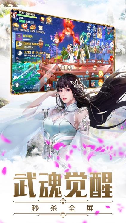 碧雪情天3D-蜀山青云仙剑奇侠传