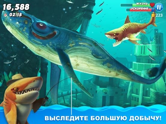 Скачать Hungry Shark World