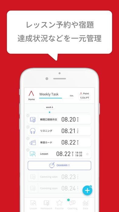Screenshot for ALUGOアプリ in Ukraine App Store