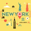 ニューヨーク 旅行 ガイド ョマップ