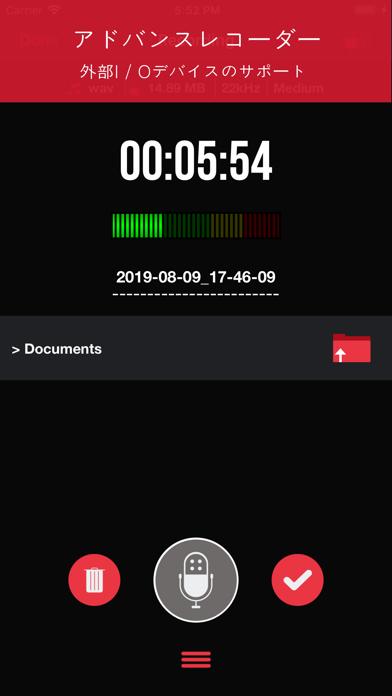 Recorder App: 録音のスクリーンショット1