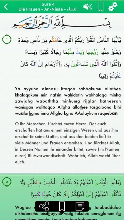 Koran Audio mp3 Pro : Deutsch screenshot-4