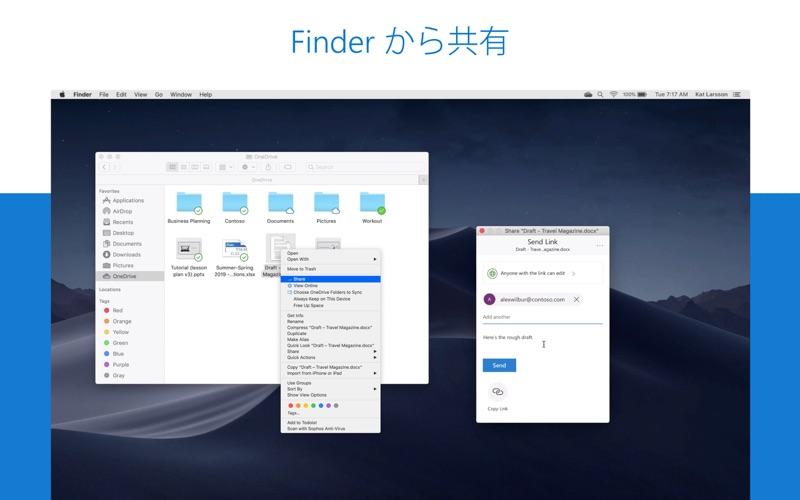 OneDrive - 窓用