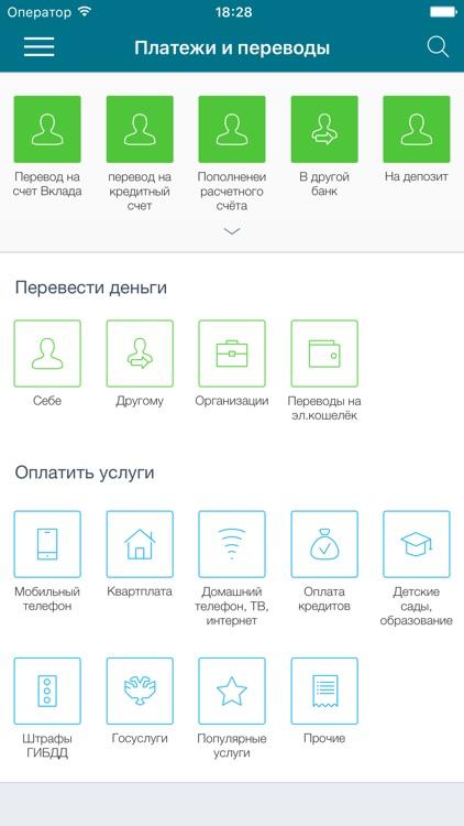 Интернет – банк «Долинск»