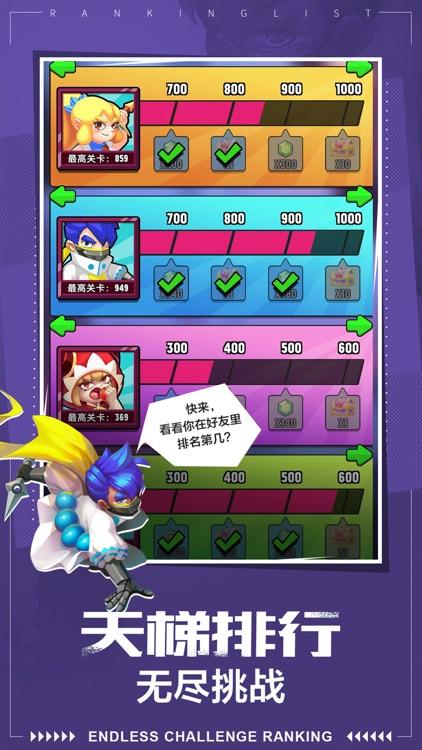 女皇之刃-单手弹幕射击手游 screenshot-4